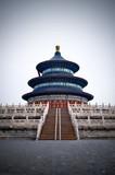 Fototapeta azjatycki - chiński - Miejsce Kultu
