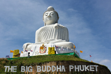 The big marble buddha