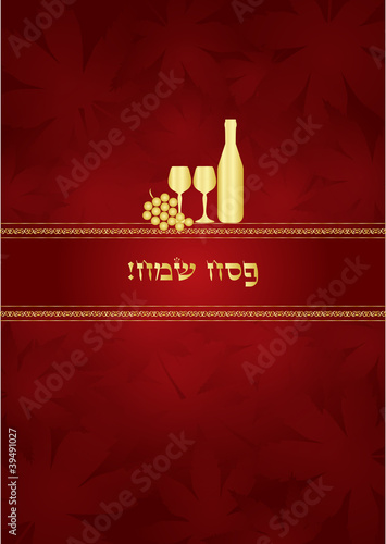 """Happy Passover"" vector wish card"