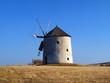 Windmill Tes