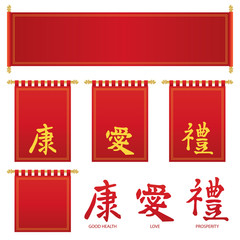 chinese banners