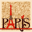 Paris lettering over vintage floral background