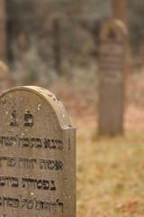 An old jewish gravestond