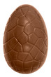 Chocolate easter egg isolated - 39582229