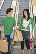 Multi-ethnic teenage couple in mall