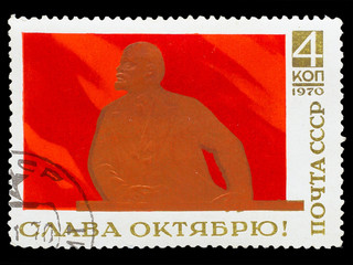 USSR - CIRCA 1970: A Stamp printed in USSR, shows portrait of Vl