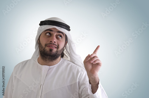 arabian man in business presentation  - clipping path included