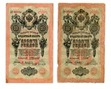 Two identical banknotes with different signatures