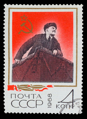 USSR - CIRCA 1968: A Stamp printed in USSR, shows Vladimir Ilyic