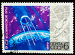 USSR - CIRCA 1972: A stamp printed in USSR , spacecraft, space s
