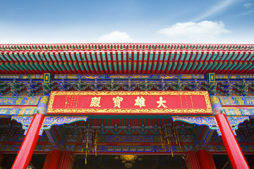 detail view of chinese old palace,