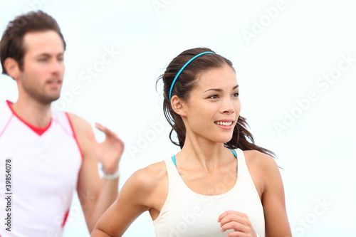 Runners jogging - multiethnic group