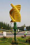 Vertical axis wind turbines in park poster