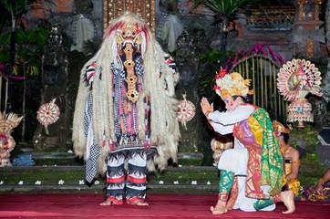 Janger dance, Ubud, Bali, Indonesia.