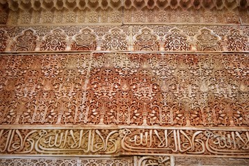 Sculpturework, Palace of Alhambra, Granada © Arena Photo UK
