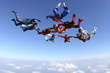 Skydiving photo - 39884656
