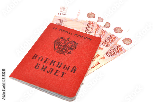 identity card of the Russian army and money