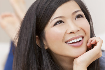 Close Up Portrait Beautiful Young Asian Chinese Woman