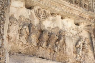 Rom, Titusbogen, Triumphbogen
