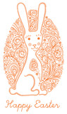 Easter bunny, Easter egg with an openwork pattern. poster