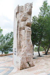 stone stela in Moses memorial on mountain Nebo