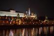 Moscow Kremlin with beautiful illumination at dark night