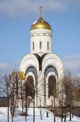 Church of St. George on Poklonnaya Hill in Moscow, Russia