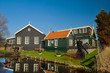 Dutch water pumping station