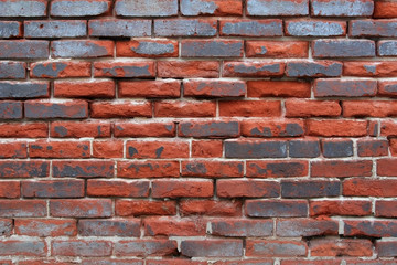 Very Aged, Brick Wall