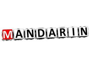 3D Mandarin Language Crossword on white background