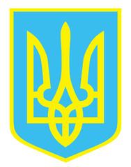 Trident - Emblem of Ukraine