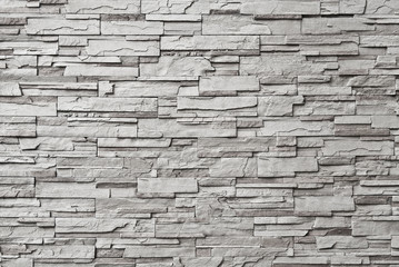 The gray modern stone wall