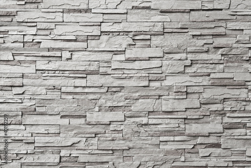 The gray modern stone wall - 40192259