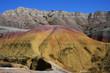Leinwandbild Motiv Badlands: Farbiger Hügel