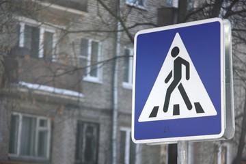 Crosswalk. Road sign.