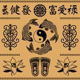 east feng shui elements - 40271253
