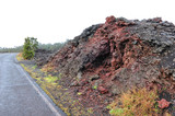 The Never Sleeping Kilauea Volcano
