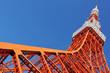 Tokyo landmarks - 40328429