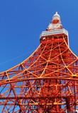Replica of Eiffel Tower in Tokyo, Japan poster