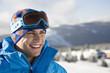 Young man wearing ski goggles