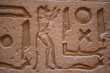 egypte, temple 6