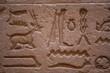 egypte, temple 9