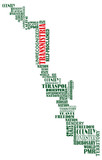 Vector word map of unrecognized country PMR (Moldova,Europe) poster