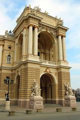 Odessa Opera Theater, Ukraine