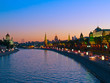 embankment of Moscow river, Moscow, Russia