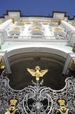 Tor des Winterpalasts in St. Petersburg