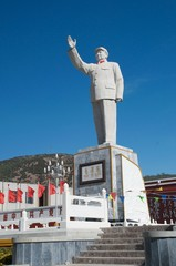 Monument of Mao Ze Dong