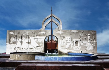 Ajman City UAE