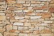Natursteinmauer - 40450464