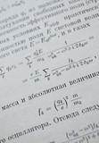 Close-up of physics textbook poster